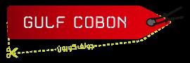 Gulf Coupon Logo